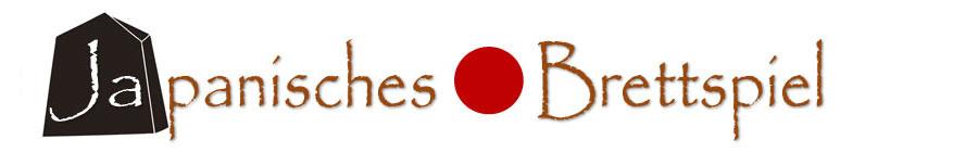 Japanisches Brettspiel